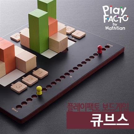 Cubes(큐브스)