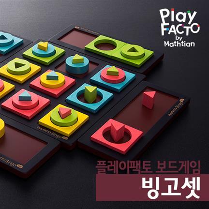 Bingo Set(빙고 셋)